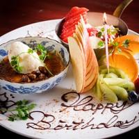 本日のおすすめメニュー「誕生日・結婚記念日等プレート」@恵比寿の大人の隠れ家 バンブーグラッシィ (テイクアウト・デリバリーもやってます!)