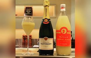 本日のおすすめメニュー「スペシャルフルーツ&シャンパン」@恵比寿の大人の隠れ家 鉄板焼き バンブーグラッシィ(テイクアウト・デリバリーもやってます!)