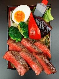 本日のおすすめメニュー「黒毛和牛ランプステーキ膳」@恵比寿の大人の隠れ家 鉄板焼き バンブーグラッシィ