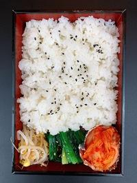 本日のおすすめメニュー「テイクアウト弁当」@恵比寿の大人の隠れ家 鉄板焼き バンブーグラッシィ