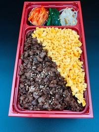 本日のおすすめメニュー「和牛そぼろ重」@恵比寿の大人の隠れ家 鉄板焼き バンブーグラッシィ