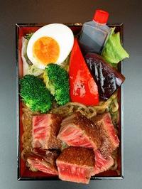【営業中】本日のおすすめメニュー「黒毛和牛フィレステーキ膳」@恵比寿の大人の隠れ家 鉄板焼き バンブーグラッシィ